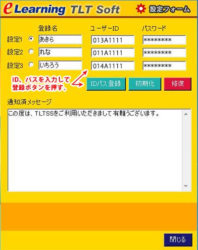 tltss_f1